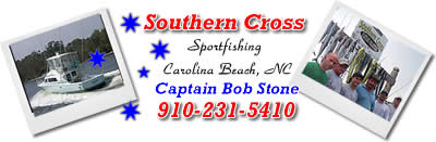 Carolina Beach Offshore Fishing